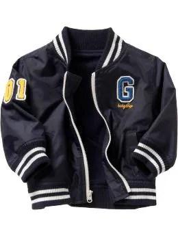 cool jacket