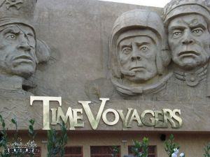 Time Voyager Theatre