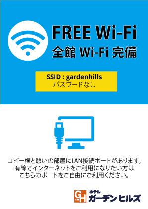 1028_wifi