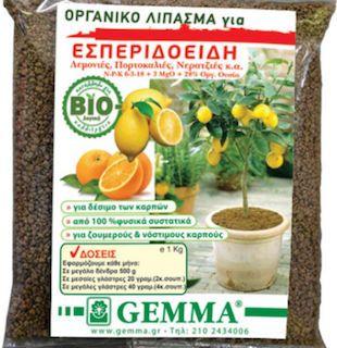 xlarge_20200408170840_gemma_organiko_lipasma_gia_esperidoeidi_1kg