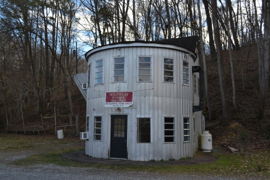 The coffee pot on US 60 between Lexington, Virginia, and the town of Buena Vista.