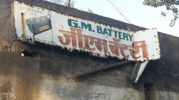 Garry was in Dhule for so long he set up a business!