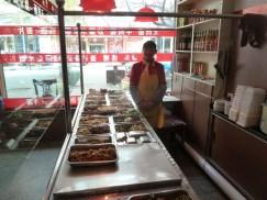 Cafe in Yongdeng