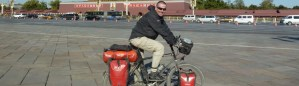 Garry McGivern in Tiananmen Square