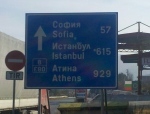 Road sign for Istanbul