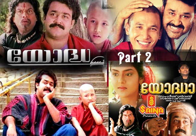 super-hit-malayalam-movie-Yodha-second-part-or-sequel-coming-sson
