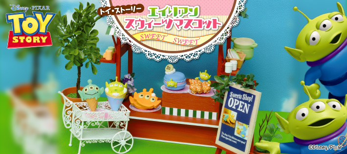 Gashapon Toy Story Alien Sweets mascot