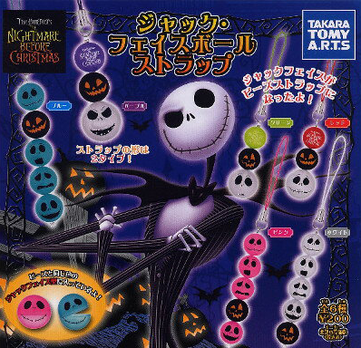 Gashapon Nightmare Before Christmas Jack Face Ball Strap