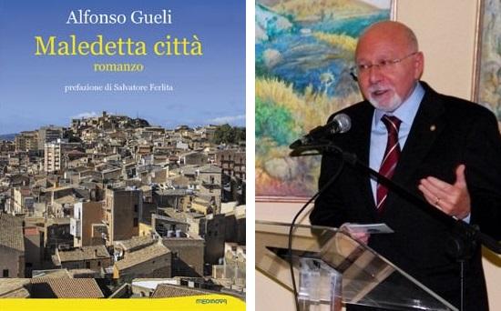 Maledetta Città di Alfonso Gueli – Recensione