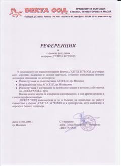 Reference from  Vekta Ltd