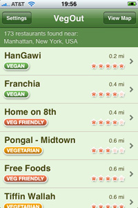 vegout app