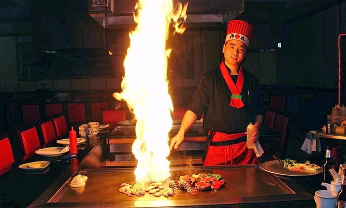 Sakura Hibachi Steakhouse & Sushi Bar