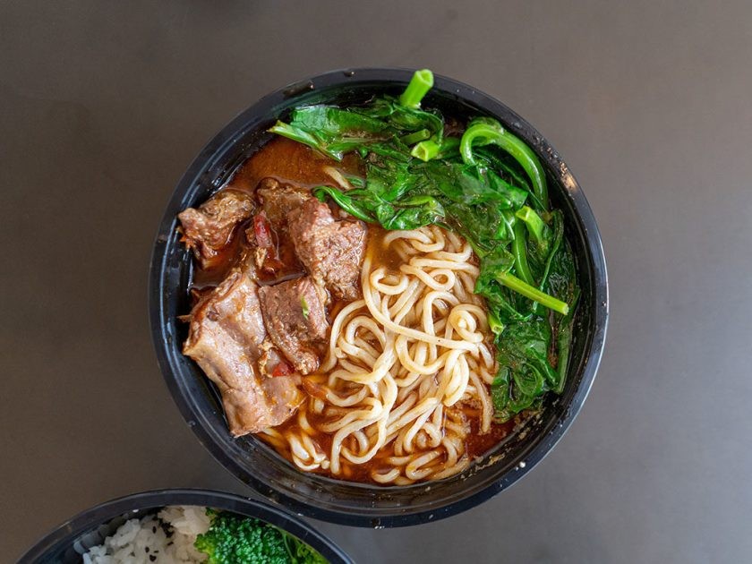 Foodie And Sweetie - Szechuan beef noodle bowl