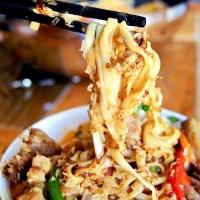 Fideos udon con cerdo y salsa de ostras