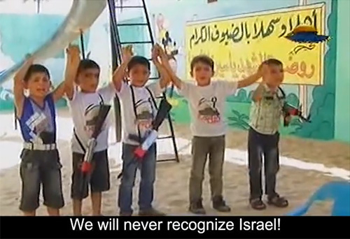 Palestinian Children: Raised to Love Death