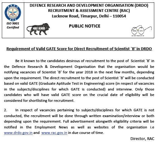 DRDO Recruitment Through GATE 2018/2019