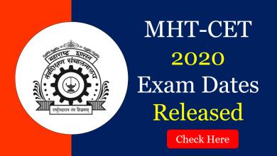 Photo of MHT CET 2020 Exam Dates