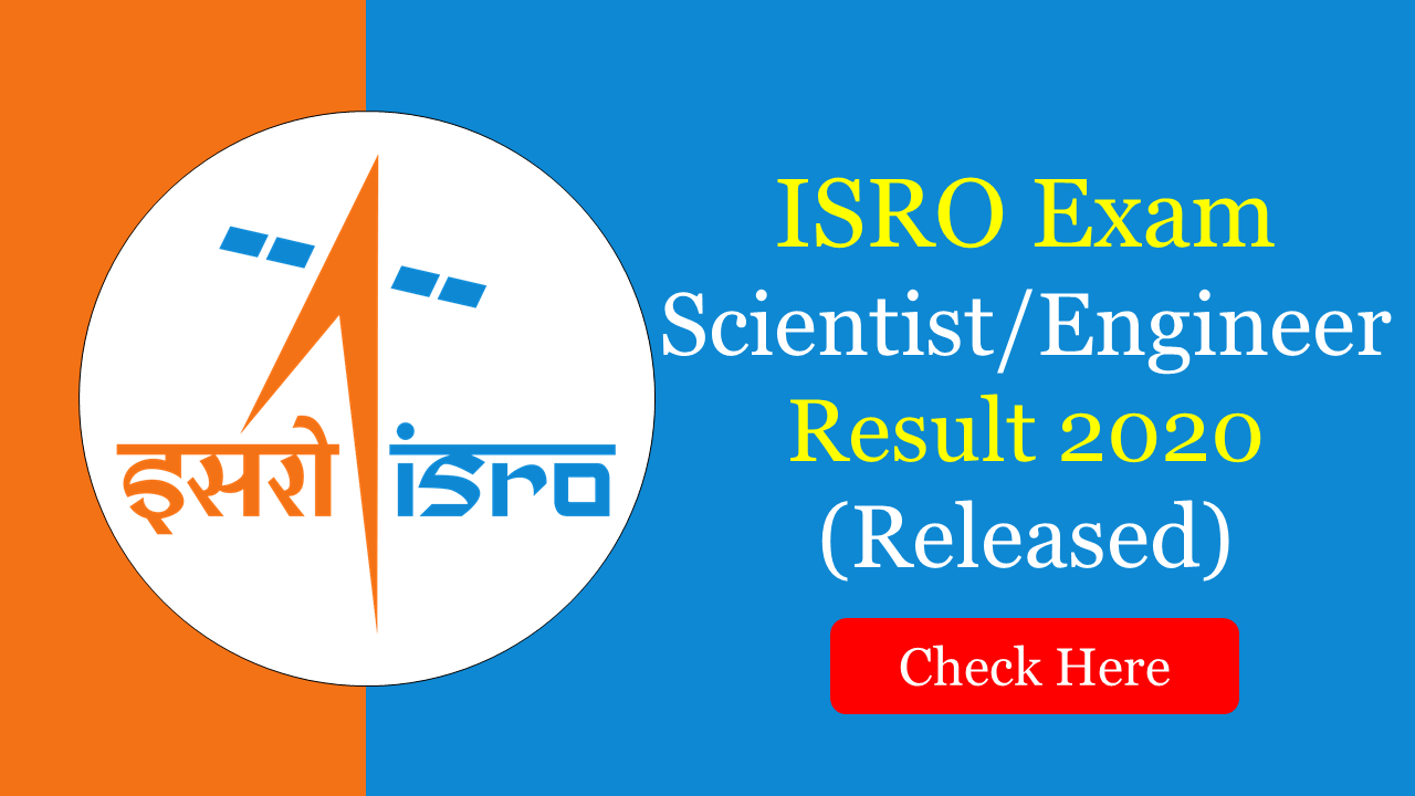 ISRO Scientist Engineer Result 2020