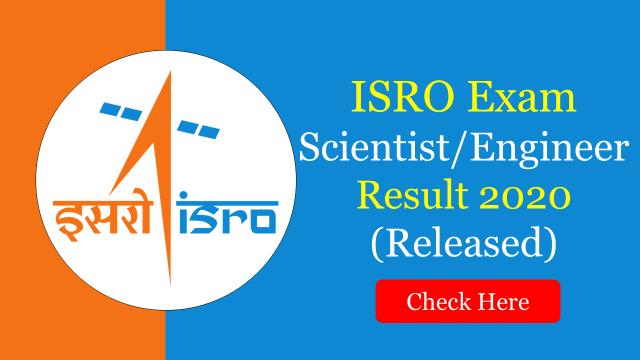 ISRO Scientist Engineer Result 2020