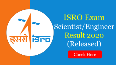 Photo of ISRO Result 2020 Declared: Scientist Engineer 'SC'
