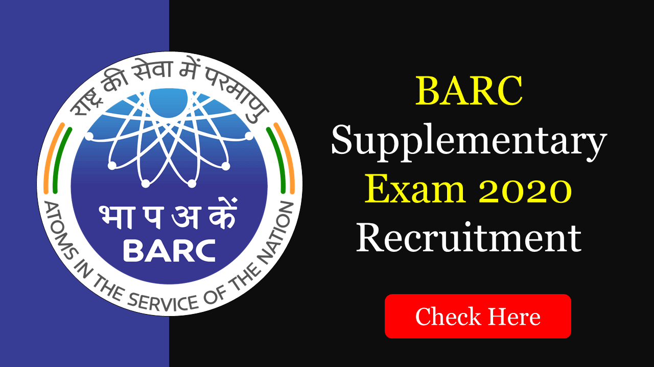 BARC Supplementary Exam 2020