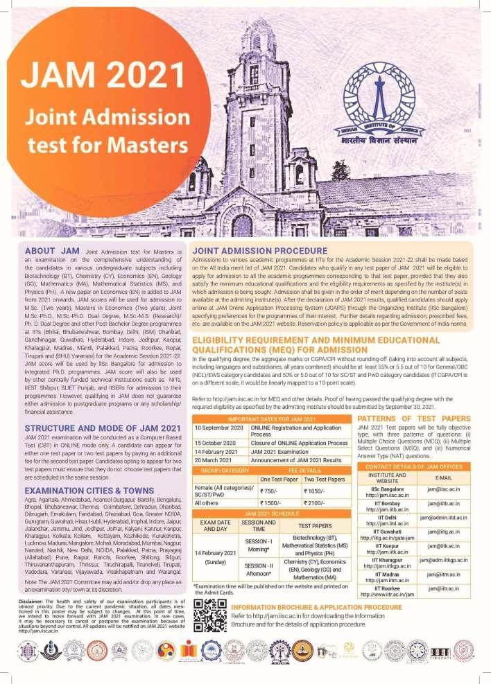 IIT JAM 2021 Information Brochure Released