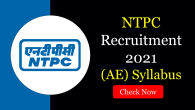 NTPC AE Syllabus 2021