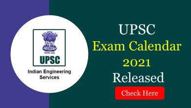 Photo of UPSC Exam Calendar 2021 Released
