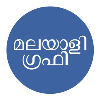 Malayaligraphy
