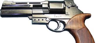 यूपी में 42 स्थानों पर शस्त्र ले जाना प्रतिबंधित