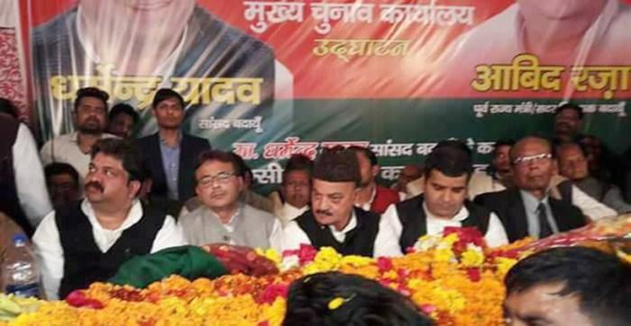 सपा के स्टार प्रचारक धर्मेन्द्र यादव ने किया आबिद रजा के कार्यालय का उद्घाटन