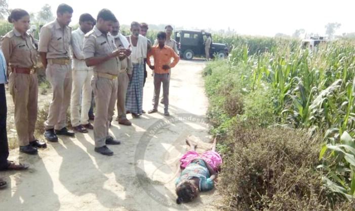 थाने के पास महिला को कुचलने से हाईवे जाम, किशोरी की हत्या कर लाश फेंकी