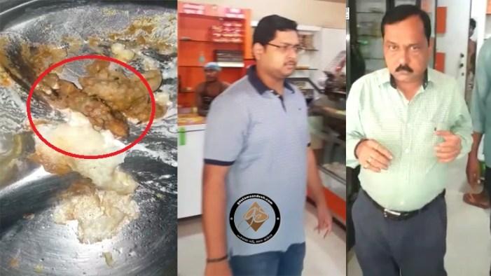 खाद्य विभाग की टीम को बेहद गंदे मिले राधिका स्वीट्स की रसोई और डिब्बे