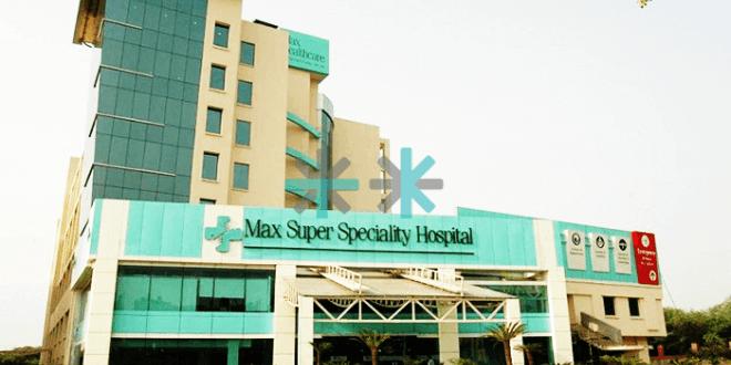 फोर्टिस अस्पताल की तरह मैक्स अस्पताल भी फंसा, लाइसेंस रदद्