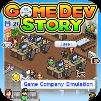 1653114-game_dev_story