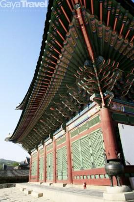 Gyeongbokgung Palace picture 1