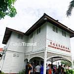 Sitiawan Settlement Museum