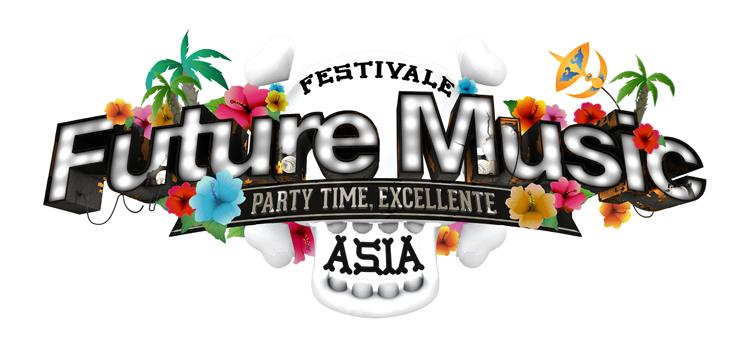 Future Music Asia Festival 2013