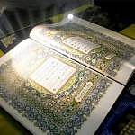 Holy Quran being displayed at the Selangor Islamic