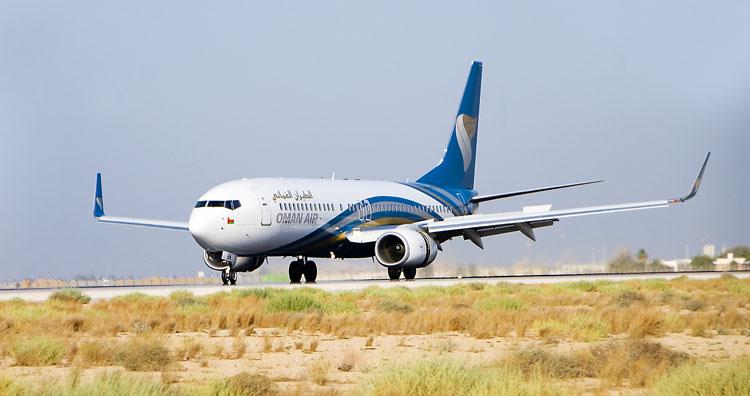 Oman Air 737-800