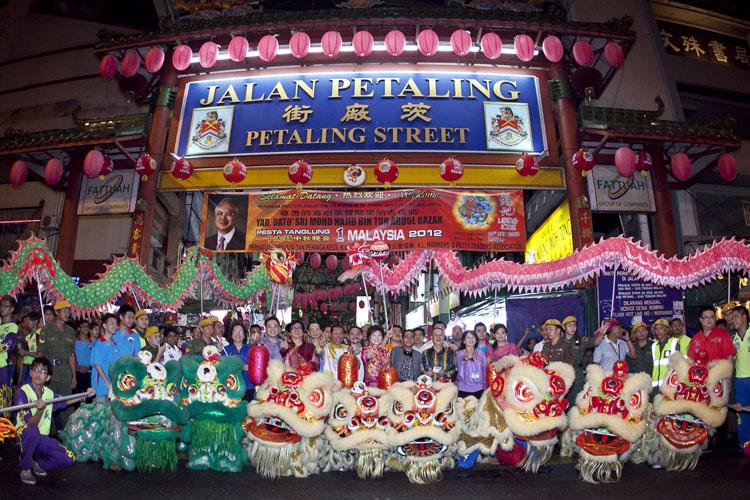 Petaling Street, Kuala Lumpur
