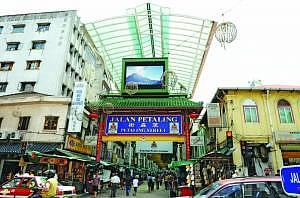 Petaling Street, KL