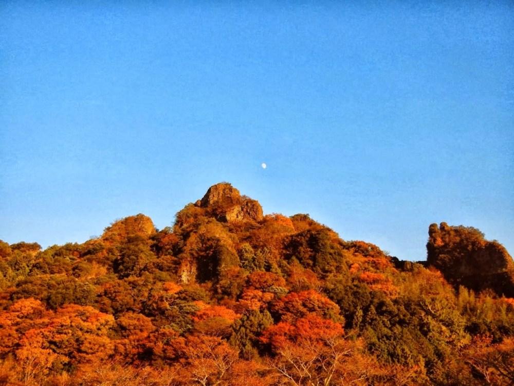 Kunisaki Views