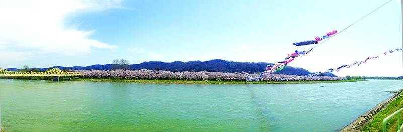 Tenshochi Park, Kitakami