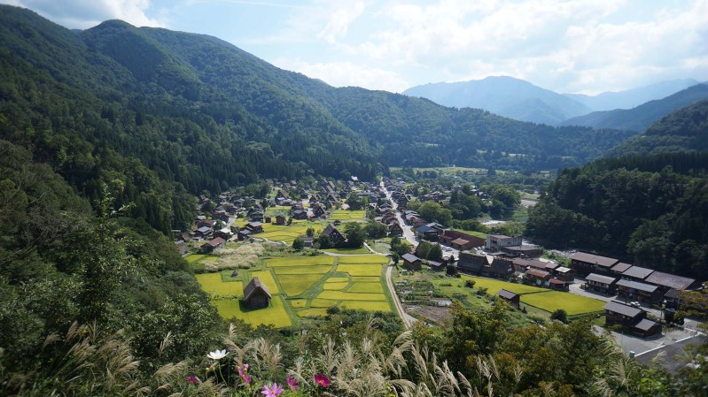 Discovering Central Japan by Bus