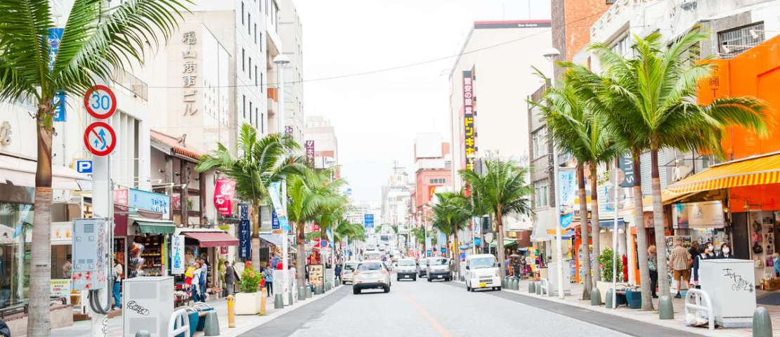 Okinawa Journal : 6 Places to Shop – Part 2