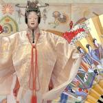 "Keio Plaza Hotel Tokyo Hosts the Exhibition of ""Noh"" Japanese Traditional Performing Art"
