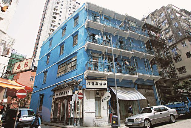 Blue House on Stone Nullah Lane