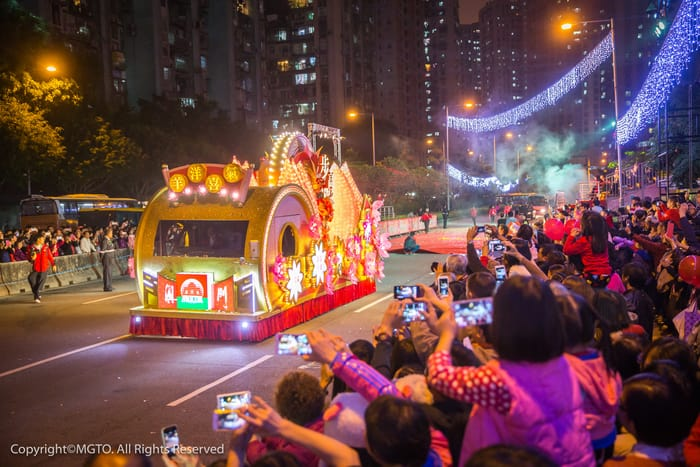 The 'Parade for Celebration of the Year of the Dog' Brings Joyful Celebrations to All This Lunar New Year