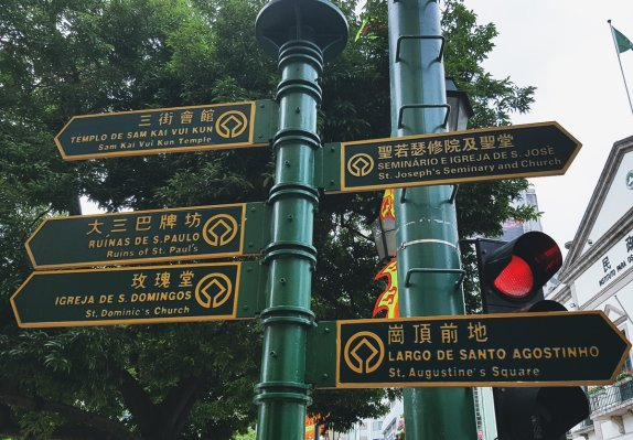 Signage in Macao